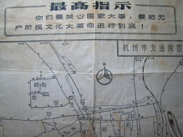 毕氏老地图收藏