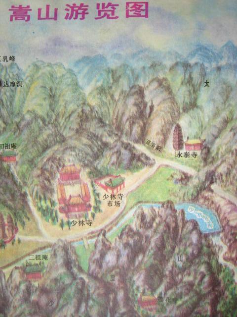 福建地图出版社,发行量3万张